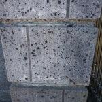oyaishi r003 150x150 - 大谷石の欠けキズ補修施工のビフォーアフター画像を掲載しました。