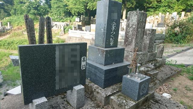 a 01 01 - 【郡山市 A様家】お墓のあく洗い・クリーニング
