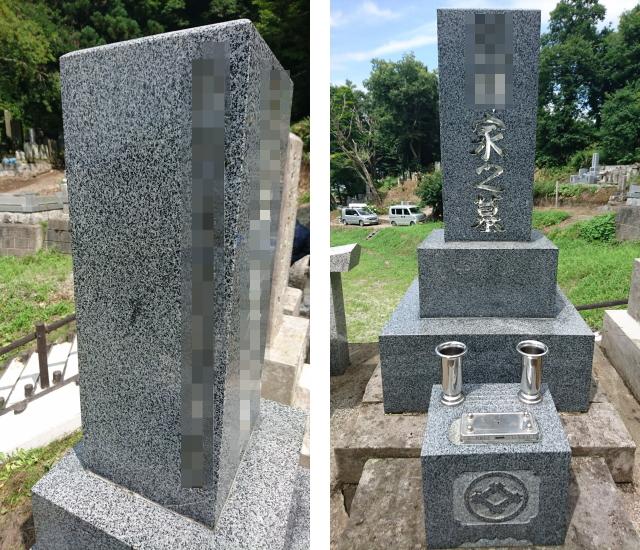 a 04 02 - 【郡山市 A様家】お墓のあく洗い・クリーニング