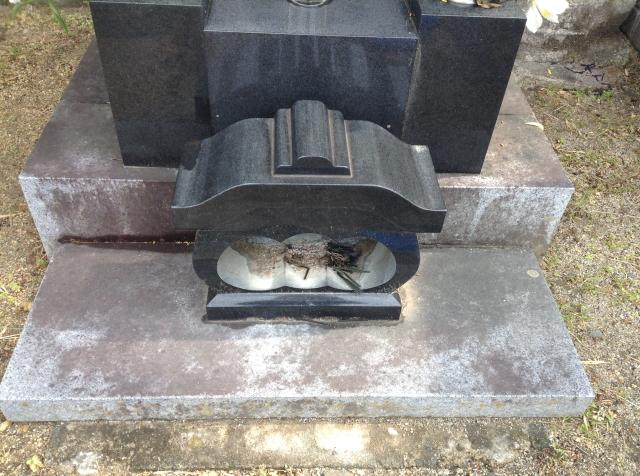 m 02 01 - 【いわき市 M様家】お墓のあく洗い・クリーニング